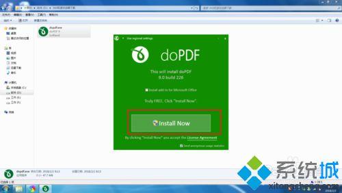 win7系统安装pdf虚拟打印机后如何使用